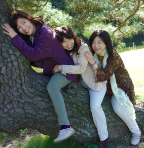 Tree Love fun moment, Tokyo, Japan